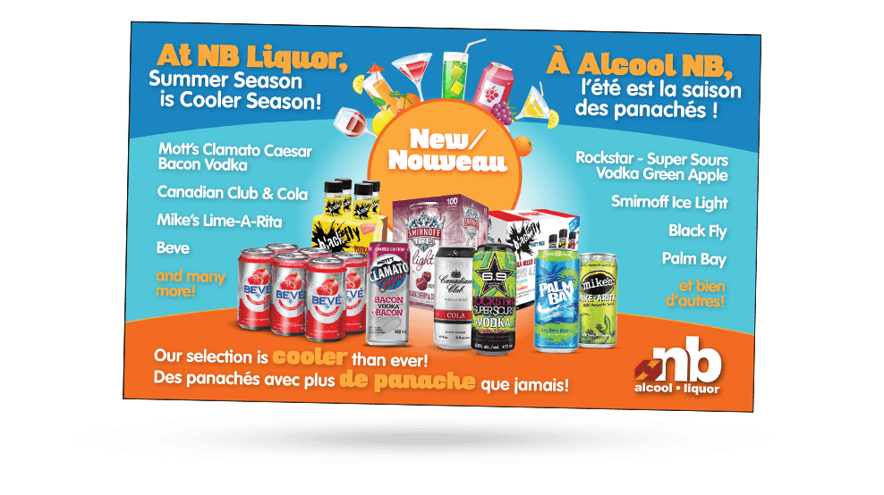 ANBL Cooler - Ad