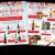 ANBL Host & Hostess - Gift Guide