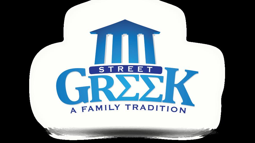 StreetGreek-Logo